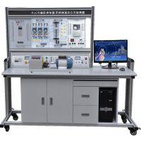 JMH-02C型 PLC可编程控制器.变频调速综合实验装置