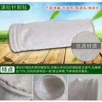 专业生产防静电除尘布袋的生产厂家
