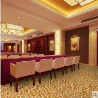 灵宝市星级酒店阻燃地毯MER-114 婚宴大厅宴会厅阿克明羊毛地毯