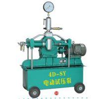 吉林阀门电动试压泵,鸿源角阀打压机的生产厂家