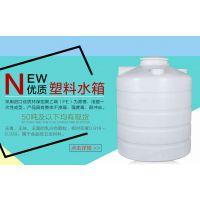 鄂州哪里有15吨防腐塑料桶大型耐酸碱水箱卖