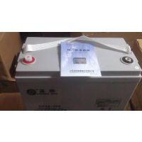 济南圣阳蓄电池批发价格12V65AH