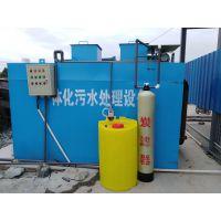 WSZ-4日丽地埋式生活污水处理设备整体方案