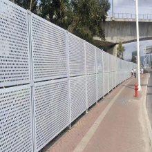 珠海防护孔板护栏定制 香洲区金属穿孔隔离网 防爬网片厂