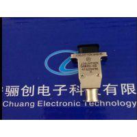 西安骊创矩形连接器J30JHT9ZKSAB05-AD插头插座