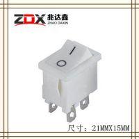 厂家直销(O-一)两档四脚白色船形开关21X15ZDX-6210-WW