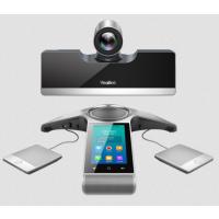 高清视频会议系统东莞亿联代理供应VC500