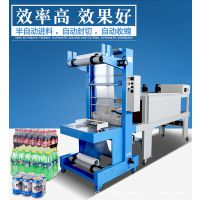 旺捷新款5538型袖口式热收包装机PE膜热收缩包装机