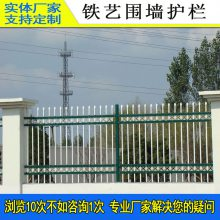 东莞景区围界 社区街道隔离栅护栏 肇庆工厂围蔽锌钢围墙栏杆 珠海金属围栏图片