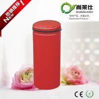 尚莱仕SD-009-B 42L彩钢红色充电款不锈钢智能感应垃圾桶