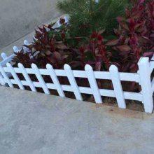 安徽凤阳PVC草坪护栏来安PVC草坪栅栏明光护栏厂家塑钢隔离栏