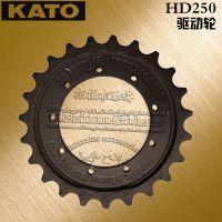 加藤HD250驱动轮18027299616 江门加藤250小挖驱动齿配件