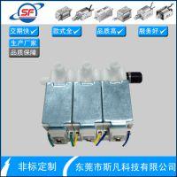 广东斯凡厂家直销 三位四通电磁气阀/按摩器电磁阀