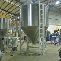汕头立式搅拌机 抽粒搅拌机 塑料颗粒片材混合机生产厂家