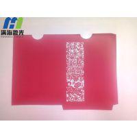 深圳观澜 纸制品红包卡纸激光镂空加工 利是封企业定制红包激光雕花激光厂家
