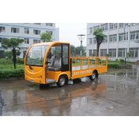 公共自行车调度车