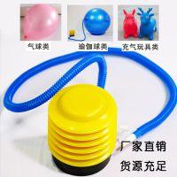 气球玩具瑜伽球打气泵厂家批发直销一件代发 脚踩打气筒批发