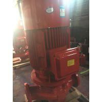 上海孜泉立式消防泵XBD15/30-100L喷淋加压泵厂家XBD14/25-SLH室外消火栓泵价格
