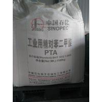 供应贵州贵阳醇酸防锈漆用99含量对苯二甲酸PTA