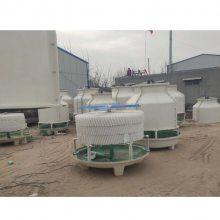 20T凉水塔 冷却塔 玻璃钢 制冷机 生产厂家 18731889660