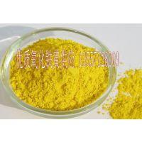 国标三环牌氧化铁黄销售 广西氧化铁黄价格