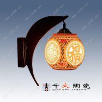 景德镇千火陶瓷 壁灯镂空玲珑瓷灯具批发