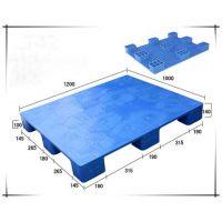 内蒙古食品厂用平板塑料托盘价格-沈阳兴隆瑞
