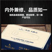 驻马店按需定制纸巾盒 纸巾盒免打孔 纸抽盒定制LOGO厂家