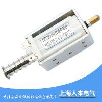 VS1分合闸电磁铁 ZN63A VS1分合闸线圈DC220V AC220V 130欧电磁铁