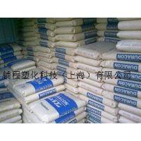 POM GH-25/日本宝理/GH-25D 电动汽车配件 聚甲醛 pom原料