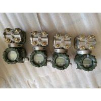 SST231802M1FZ1C3M3、重庆伟岸、压力变送器