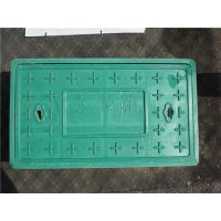 模压玻璃钢井盖A洮南模压玻璃钢井盖厂家A模压玻璃钢井盖厂家批发