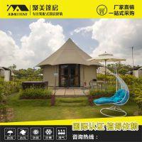 聚美帐篷厂家提供 酒店帐篷 欧式尖顶篷房