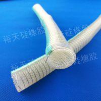 硅橡胶厂家裕天HJBZ-001编织硅胶管