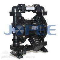 侠飞 JOFEE 提供 MK50 2英寸 铸铁泵 气动隔膜泵 隔膜气动泵
