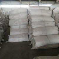 [大量批发硅酸铝纤维毡]A级厂家