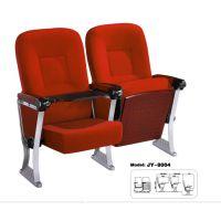 专业生产礼堂椅厂商_现代好椅达家具专业礼堂椅厂商电影院椅子金属