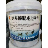 厂家直销金山桶装水产养殖鱼虾专用肥水产品氨基酸肥水培藻膏