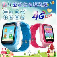 4G智能手表 触摸学生穿戴儿童定位4G儿童电话手表手机 4G儿童智能手表