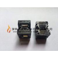 Enplas IC 插座 OTS-20(28)-0.65-01 SSOP20PIN 0.65mm间距