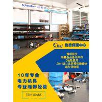 WHH4外贸出口液压弯管机上海浩驹H&J