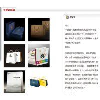 北京朝阳区 海淀区加急手提袋印刷制作公司 手提袋起订量是多少 一个