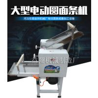 益翔 40型压面机全电动面条机挂面机生产厂家零售批发型号齐全