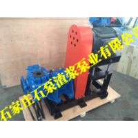 石家庄泵业集团有限责任公司_推荐石泵渣浆泵业