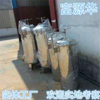 纯水设备前置PP棉保安过滤器 立式不锈钢精密过滤器 富源华厂家