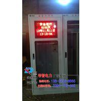 2000*800*450mm规格电力安全工具柜直销、帝智智能工器具柜各种规格定做