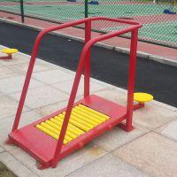 户外健身路径 跑步机室外健身器材 公园小区健身器材 体育器材