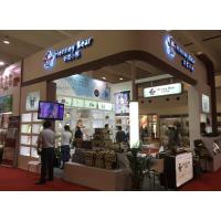 2019上海箱包展中国箱包博览会