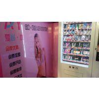 南京无人超市加盟品牌有哪些_自助售货机加盟品牌