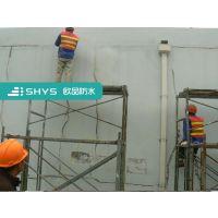 外墙防水维修|外墙渗水维修|高层外墙防水|外墙防水施工